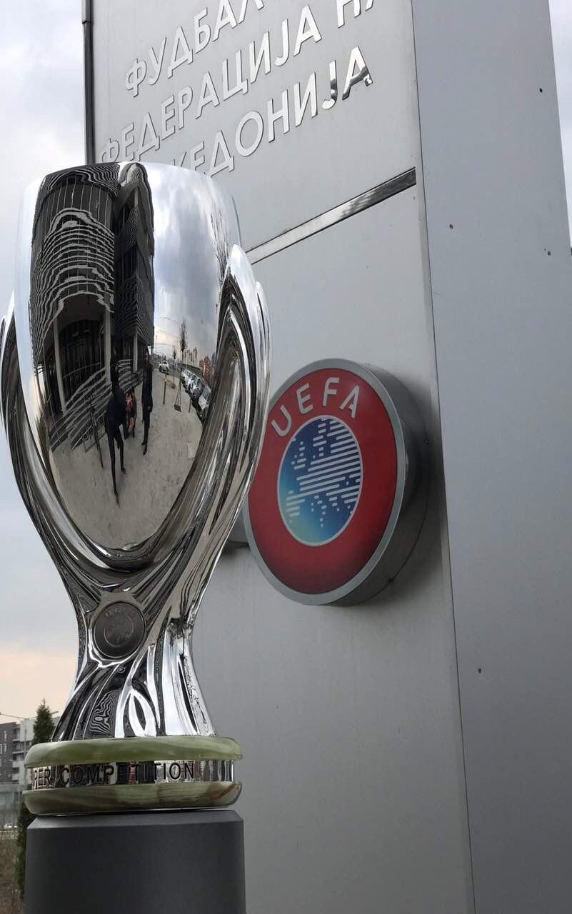 superkup trofej 2