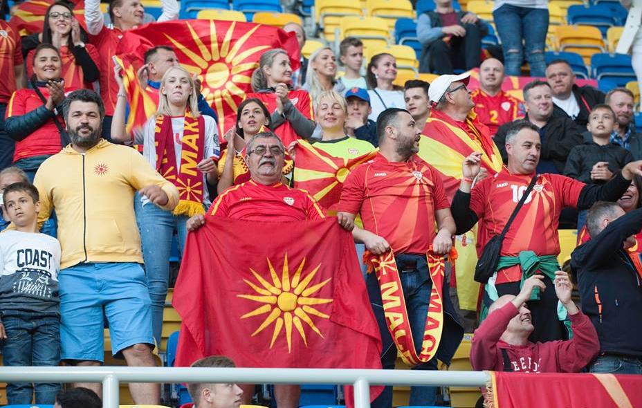 makedonski fanovi 2