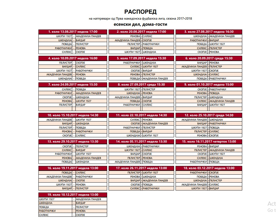 Еве го комплетниот распоред за Првата лига, Силекс тргнува со Скопје, Шкендија со Вардар