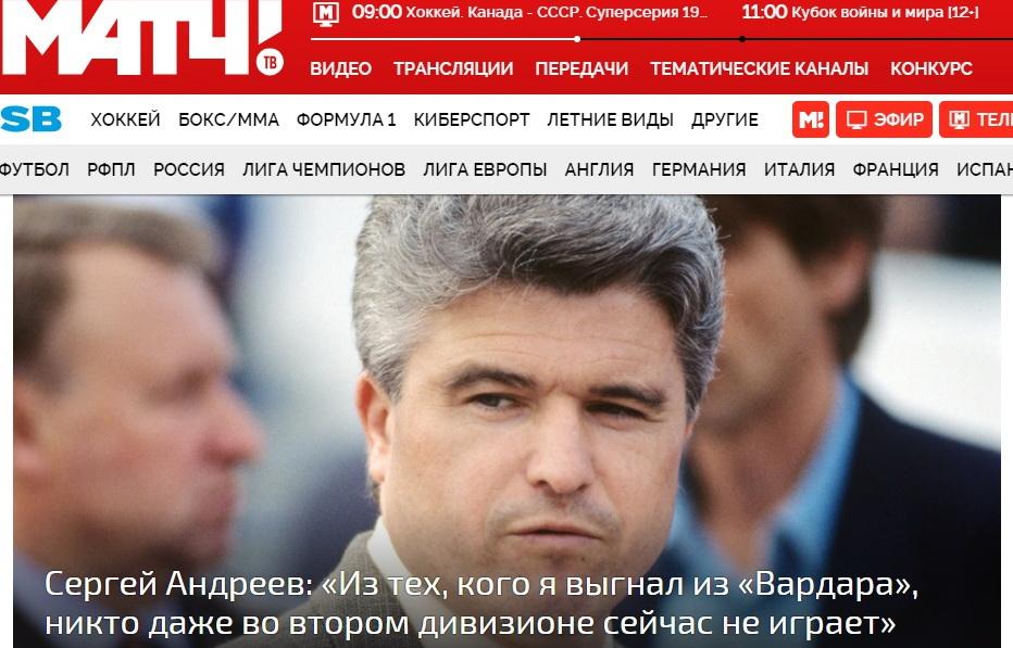 Andreev print