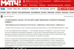 Print skrin Andreev