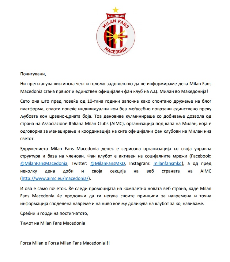milan fans macedonia text