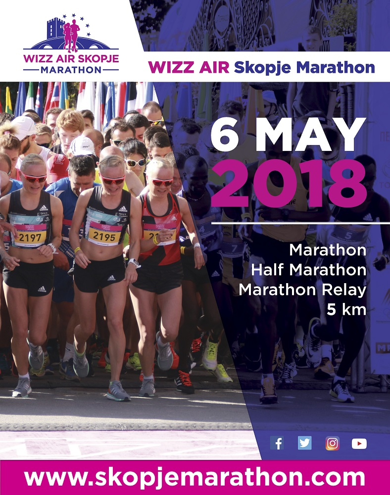 poster skopski maraton 2018