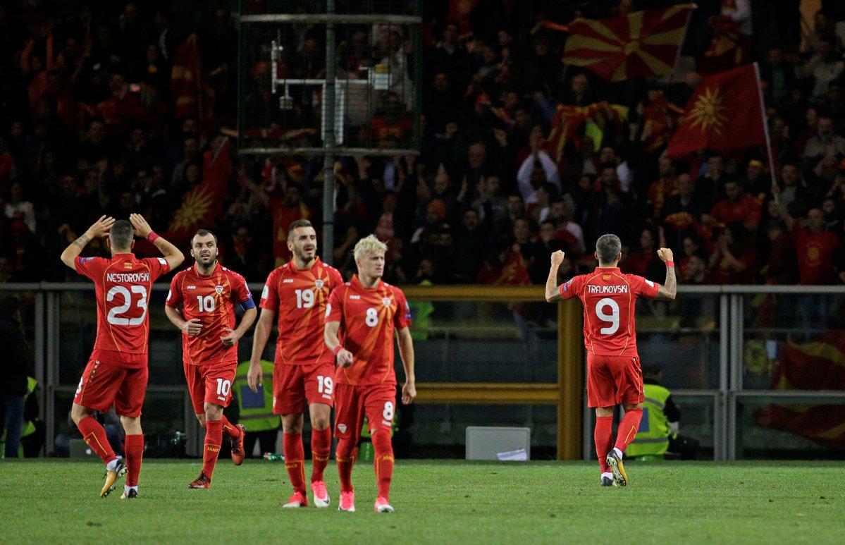 Makedonija radost 2