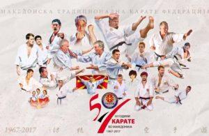 karate 50