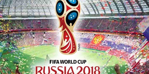 https://ekipa.mk/wp-content/uploads/2018/04/FIFA-World-Cup.jpeg