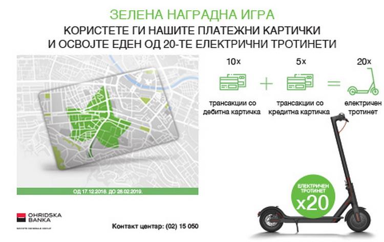 Започна најзелената наградна игра на Охридска банка Сосиете Женерал